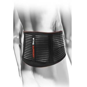 Back Support /Coolmax® /Stays /Dual Compression 37704