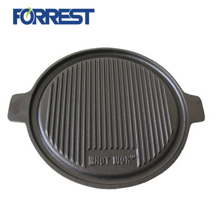 Factory made hot-sale Stainless Steel Cast Iron Grill Pan - Round Cast Iron charcoal Grill Plate 33cm – Forrest