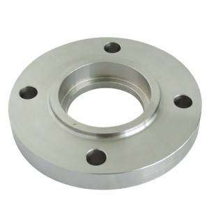 Good quality Lap Joint Flange - Flange – Kingmetal