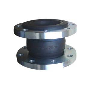 Chinese Professional Expansion Joint With Flange End - Single Sphere Rubber Expansion Joint with Flange – Kingmetal