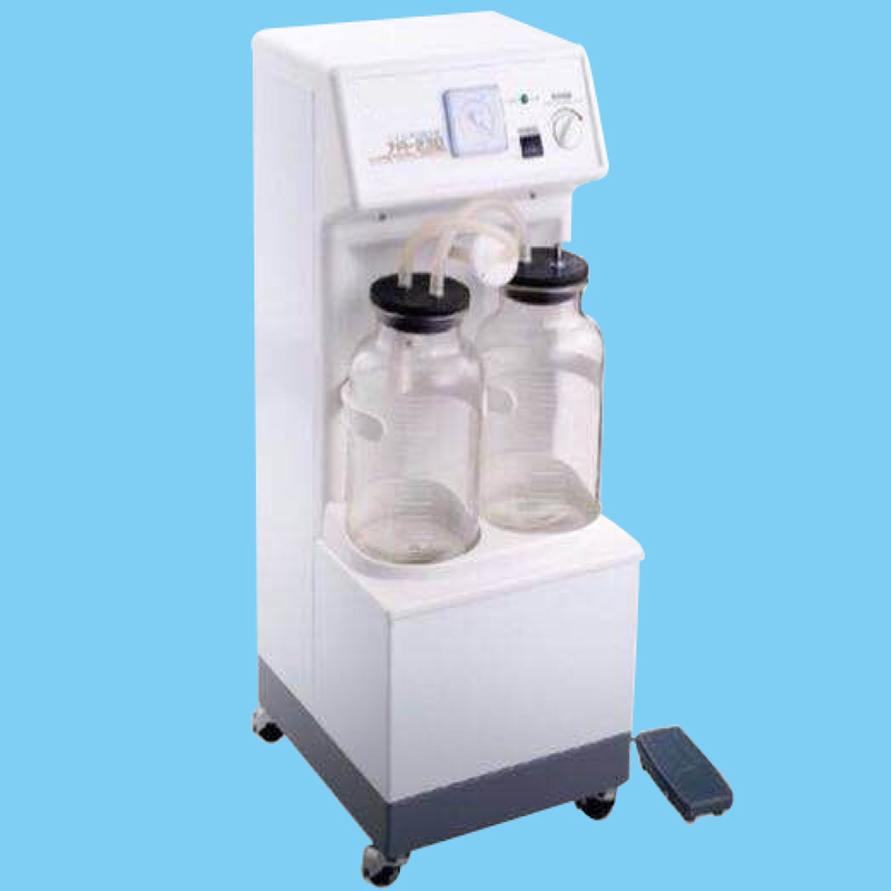 Free sample for Surgical Portable Suction Machine (For Infants) - Electric Suction apparatus – Med Site