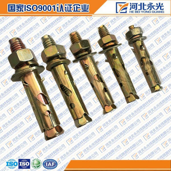 Reasonable price Snap Fastener - Anchor Bolt – Yongguang