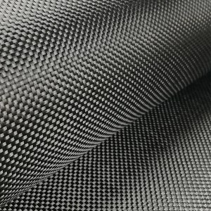 China wholesale Carbon Fiber Fabric - 2×2 Carbon Fiber – Chengyang