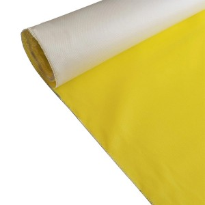Wholesale Price China Silicone Coated Glass - Silicone Fabric – Chengyang