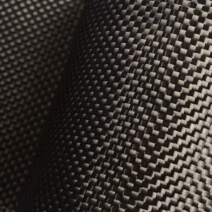 China Cheap price Carbon Fabric - Woven Carbon Fiber – Chengyang
