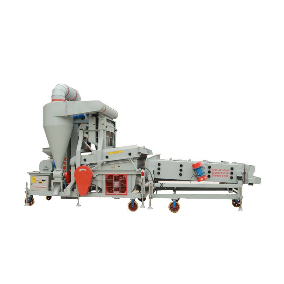 Hemp Seed Processing Machine(5XFZ-15STM)