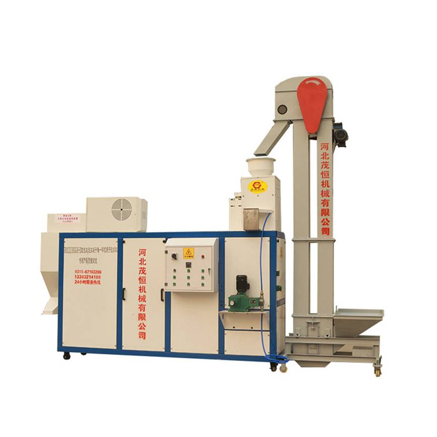 Bean coating machine with drything system(BYHG-8) Featured Image