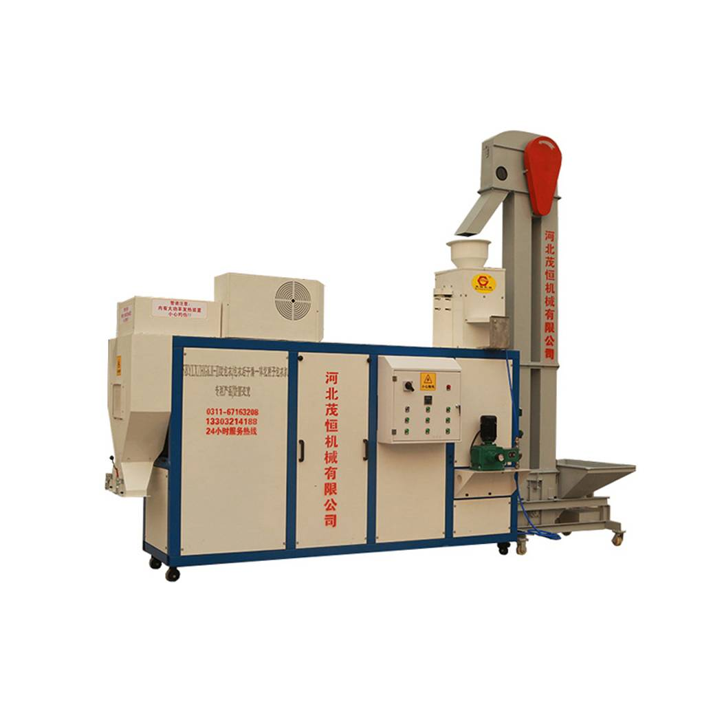 Bean coating machine with drything system(BYHG-8)