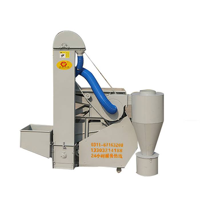 PriceList for Cleaning Machinery - Bird seed/Small seed impurity separator machine from chinese manufacturer(MH-1800) – Maoheng