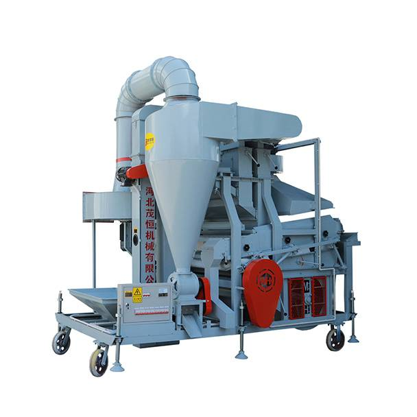 Cleaner Machine With Dust Cover