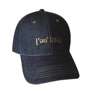 201: jeans cap with gold logo