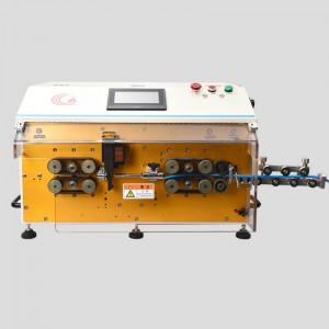 Super Lowest Price Automatic Cable Cutting Machine - HC-608E3 wire stripping machine 35mm2 – Hechang