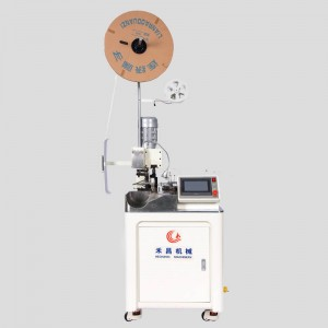 HC-10+T fully automatic one end crimping machine