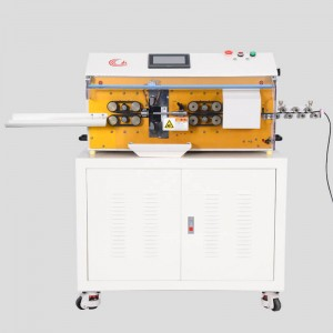 HC-608KZ full automatic multi-layer rotary cutting and stripping machine