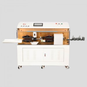 Top Suppliers Wire Measuring And Cutting Machine - HC-608XZ Rotating cutting stripping machine(up to 240mm2) – Hechang