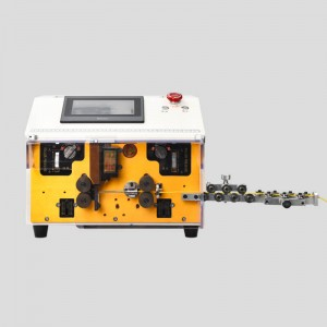 2019 Latest Design Tape Wrapping Machine - HC-608C wire stripping machine with open window – Hechang