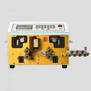 HC-515 series (0.1-25mm2) small wire stripping machine