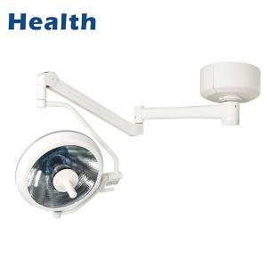 DD500 Ceiling Halogen Single Mount Surgical Light with Battery Back-up System