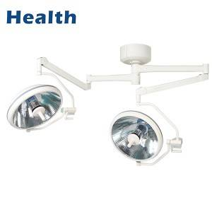 DD620620 Ceiling Overall Reflection Two Arm Hospital Surgical Light from Factory