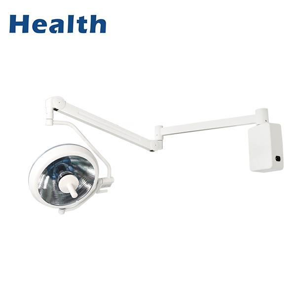 Best Price on Ceiling Ot Light - DB500 Wall Mounted Halogen Surgical Lamp with Manual Focus – Wanyu