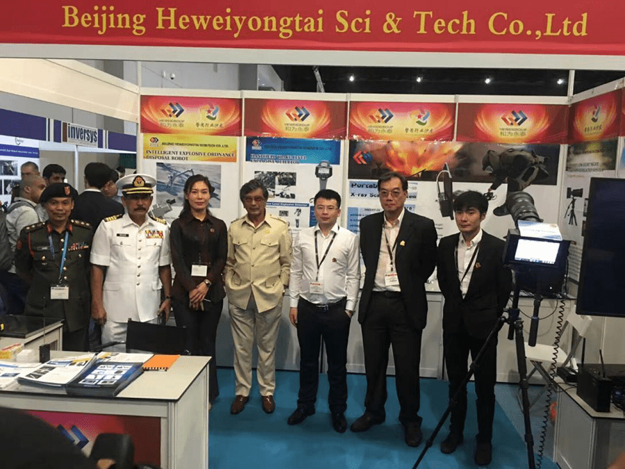 Heweiyongtai Attent 16th Defence Services Asia Exhibition & Conference