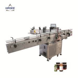 HDY200 Fixed Position Sticker Labeler for Round Bottles