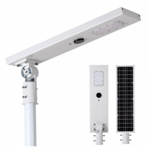 Integrated Solar Powered Led Garden Lights 20w Super Bright Lithium Battery