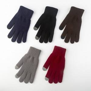 AC-0008 Custom Touch Screen Gloves
