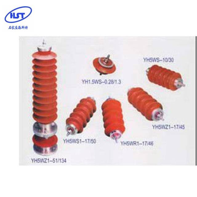 New Delivery for Hakel Surge Arrester - Earthing System Silicone Rubber Surge Arrester – Histe