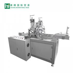 2018 Good Quality Servo Face Mask Machine - High-speed flat ear band welding machine – Haojing