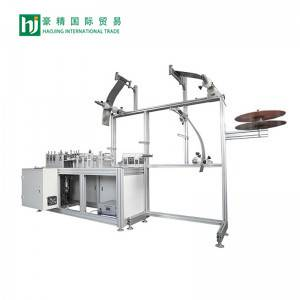 Factory For Mask Earloop Welding Machine - High-speed plane slicing machine – Haojing