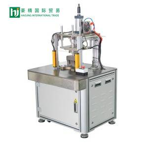 Single station grating edge banding machine