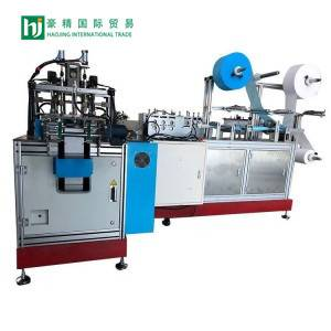 Free sample for Semi-Automatic Plane Mask Machine - Automatic flat mask production line – Haojing