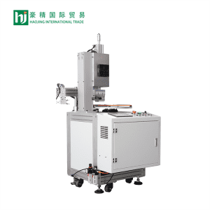 Factory wholesale Kn95 Automatic Mask Making Machine - Automatic edge banding machine – Haojing