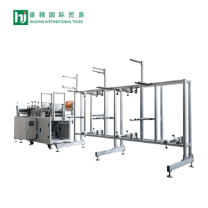 Chinese wholesale Kn95 Mask Machine Fully Automatic High Speed - Mask slicing machine – Haojing