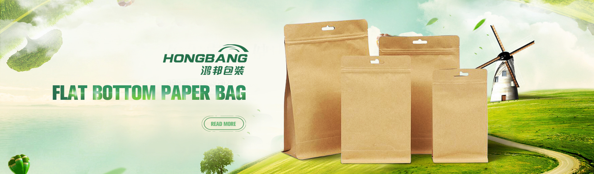Kraft Paper Flat bottom bag