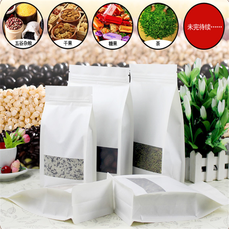 China Gold Supplier for Mylar Foil Bag - White Paper bag of Flat bottom pouch – Hong Bang