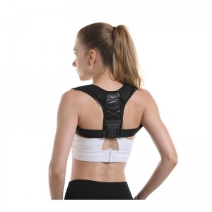 2020 China New Design Body Posture Corrector - Posture Corrector J09 – Hongzhu