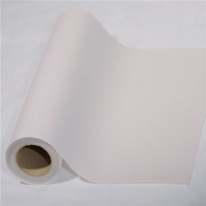 OEM Manufacturer Aluminum Patch - Hot melt style printable adhesive sheet – HH