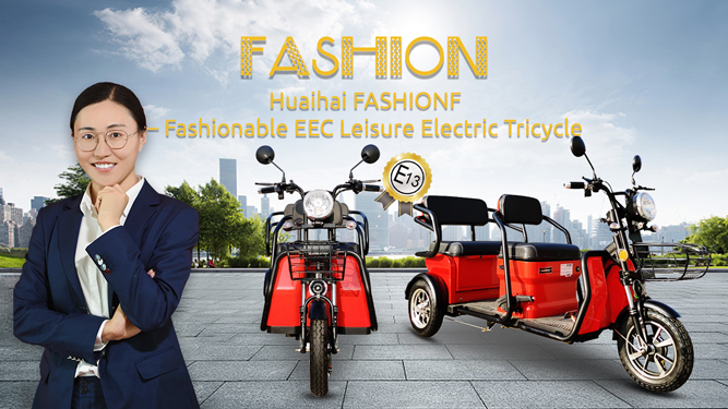 Fashionable EEC Leisure Electric Tricycle-Huaihai FASHION