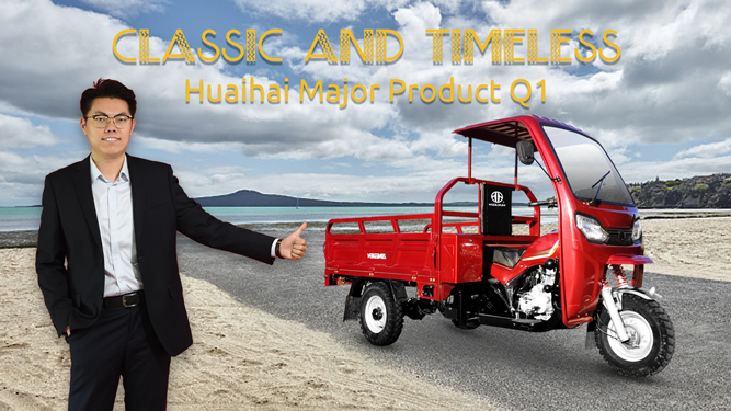 Classic and Timeless- Huaihai Major Product Q1