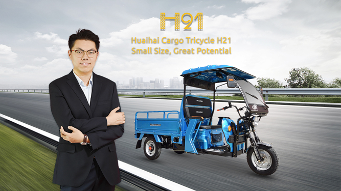Huaihai Cargo Tricycle H21-Small Size, Great Potential
