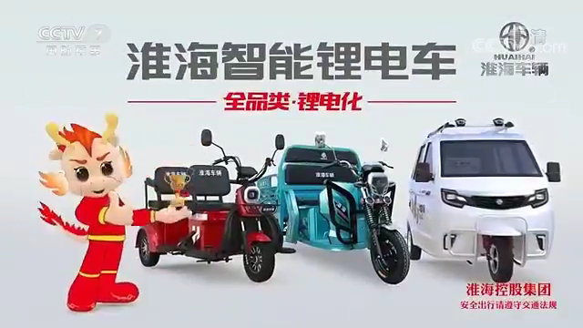 Huaihai Global has made new strides in 2021 when it comes to brand promotion and awareness.