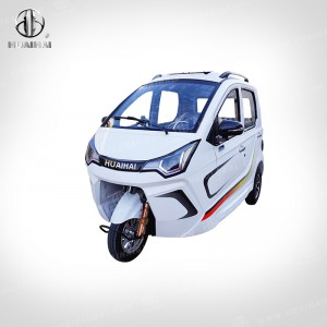 Hot-selling Mototaxi - Electric Passenger Tricycles 72V1500W  – Zongshen