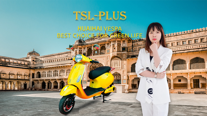 Huaihai vespa best choice for green life