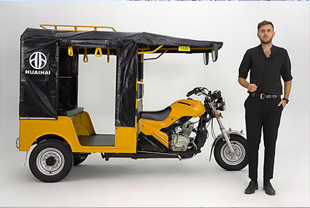 Huaihai New Motor Tricycle Taxi Q5N