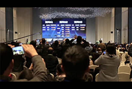 The Green Energy Automobile Launch Conference of Huai...