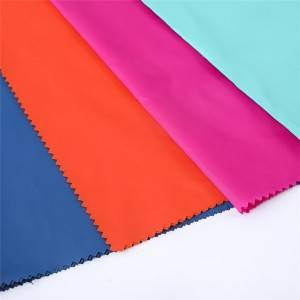 Cheap PriceList for Plain Taffeta Fabric - 380T Polyester Taffeta Fabric – Huanyu