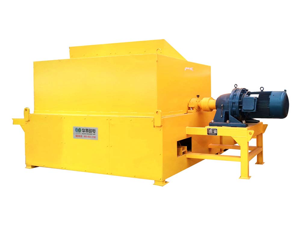 Big Discount Magnetic Separator For Dry Powders - Series CTF Powder Ore Dry Magnetic Separator – Huate