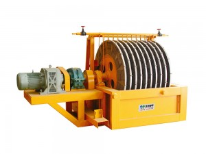 Hot Sale for Rare Earth Roll Magnetic Separator - Series YCMW Medium Intensity Pulse Tailing Reclaimer – Huate